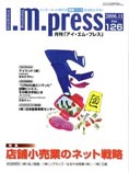 about_impress